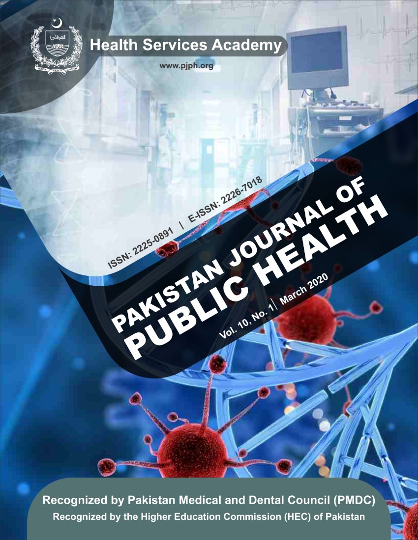 View Vol. 10 No. 1 (2020): Pakistan Journal of Public Health